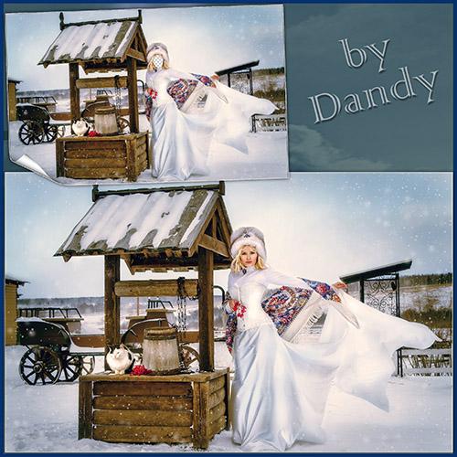 Женские шаблоны для фотошопа: Русская красавица