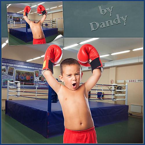 Детские шаблоны для фотошопа: Маленький боксер