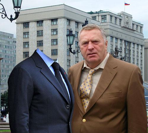 Шаблоны со знаменитостями: Фото с Жириновским