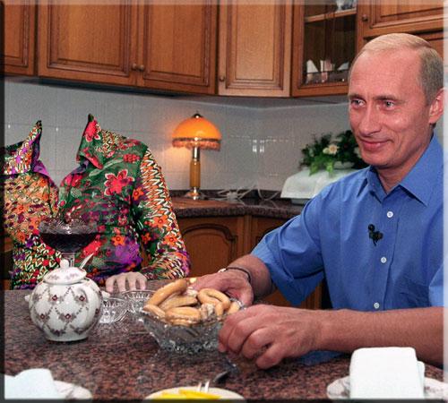 Шаблоны со знаменитостями: Чаепитие с Путиным