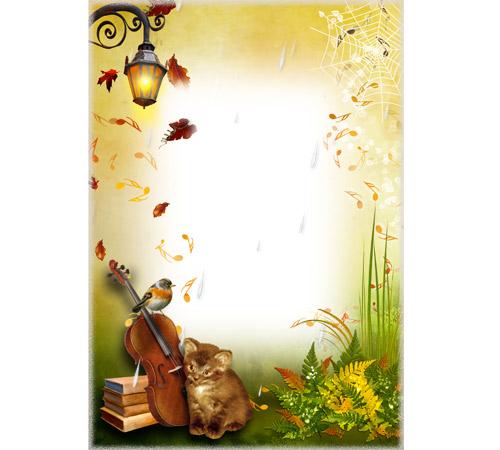 Детские рамки для фотошопа: Музыка детства
