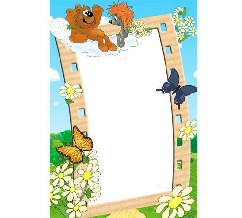 Детские рамки для фотошопа: Мишка и ежик на тучке