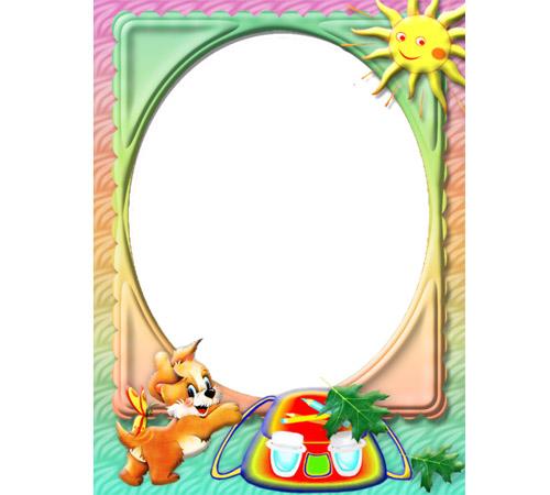Детские рамки для фотошопа: Игривый пёсик