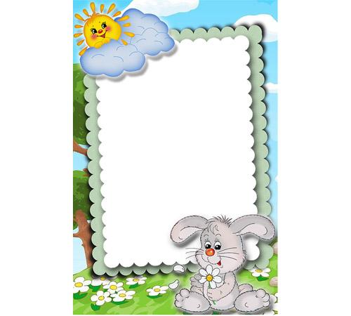 Детские рамки для фотошопа: Зайчик с ромашкой