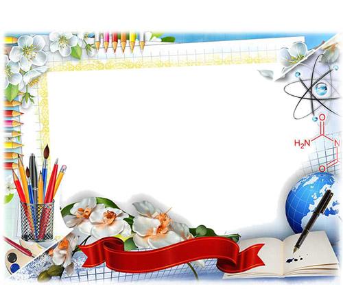 Детские рамки для фотошопа: Скоро в школу!