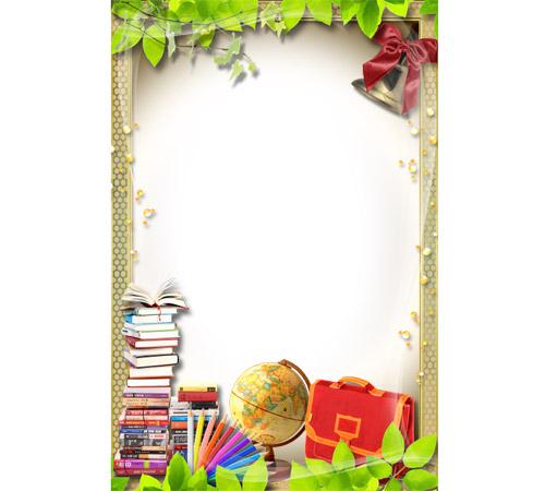 Детские рамки для фотошопа: Опять пора в школу