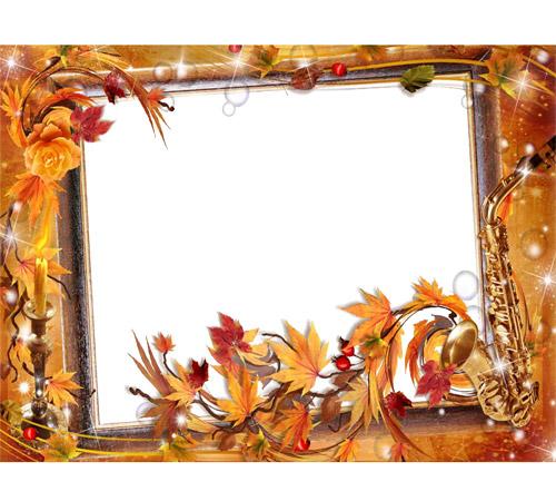 Рамки с цветами для фотошопа: Осенний саксофон