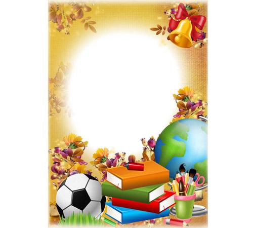 Детские рамки для фотошопа: Учеба и спорт