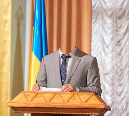 Мужские шаблоны для фотошопа: Украинский депутат