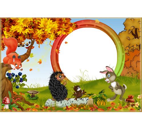 Детские рамки для фотошопа: Осенняя полянка