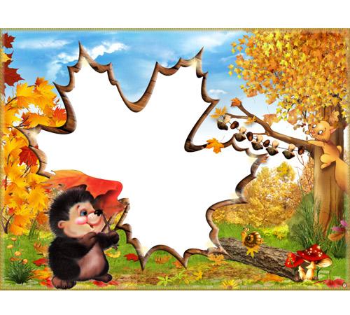 Детские рамки для фотошопа: Осенний денек