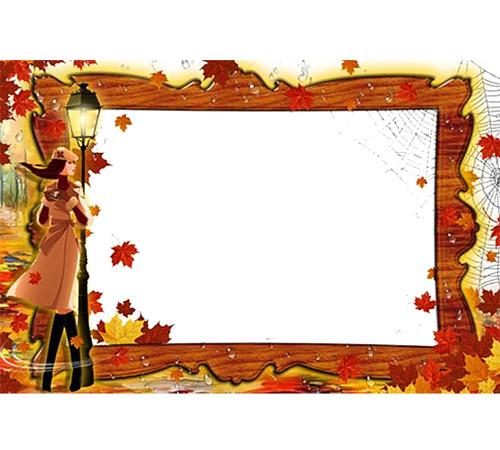 Женские рамки для фотошопа: Осенние свидания