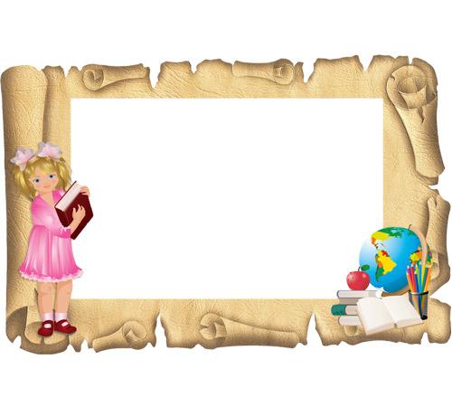 Детские рамки для фотошопа: Мой любимый класс