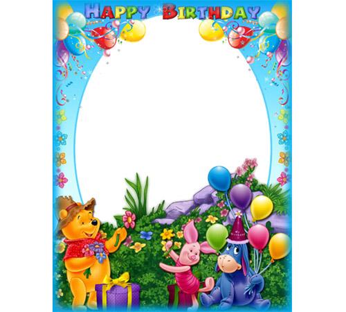 Праздничные рамки для фотошопа: С Днем Рождения!