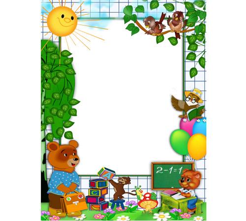 Детские рамки для фотошопа: Школьная пора