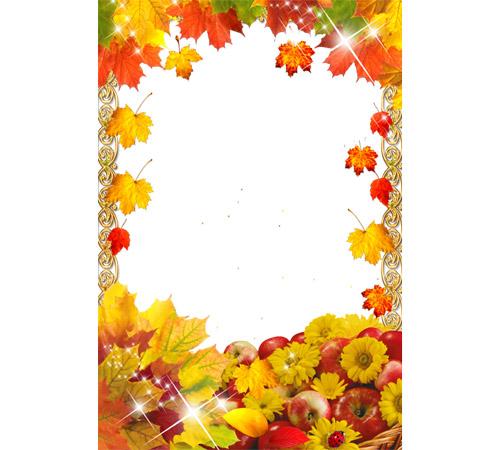 Рамки с цветами для фотошопа: Осенняя листва