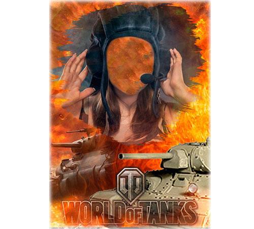 Женские шаблоны для фотошопа: World of Tanks
