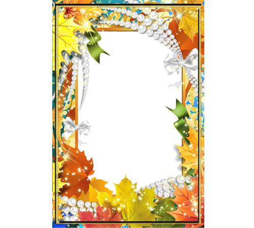 Рамки с цветами для фотошопа: Осенние фантазии