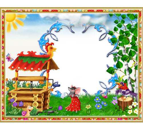 Детские рамки для фотошопа: Деревенская сказка