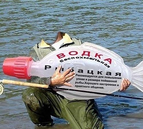 Приколы фотошопа для мужчин: Приз для рыбака