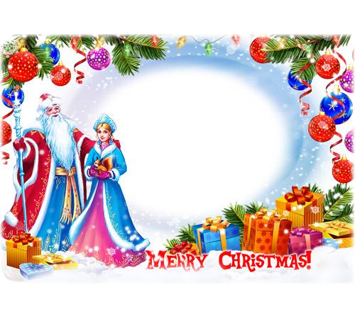 Праздничные рамки для фотошопа: Счастливого Рождества!