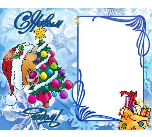 Детские рамки для фотошопа: Детская Новогодняя