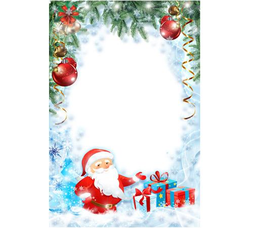 Праздничные рамки для фотошопа: Новогодние подарки