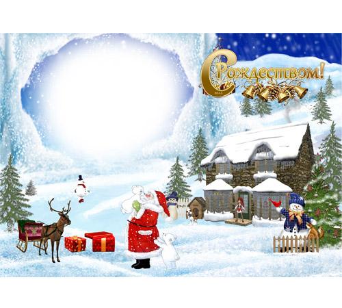 Детские рамки для фотошопа: С Рождеством!