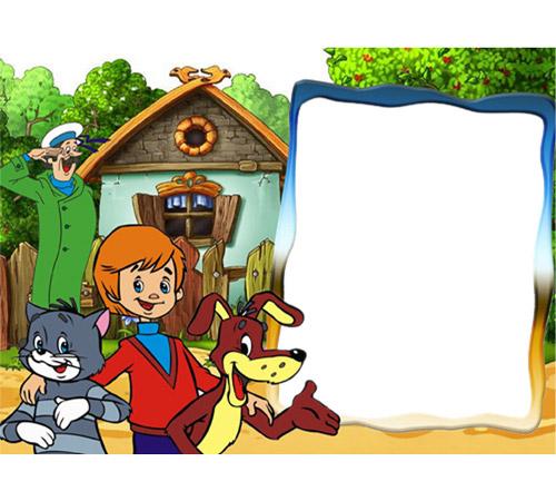 Рамки с героями мультфильмов: Простоквашино