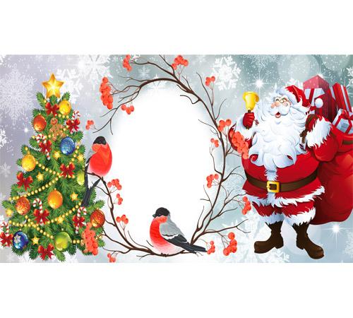 Праздничные рамки для фотошопа: Прикольный Дед Мороз!