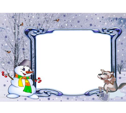 Детские рамки для фотошопа: Холодно зимой...