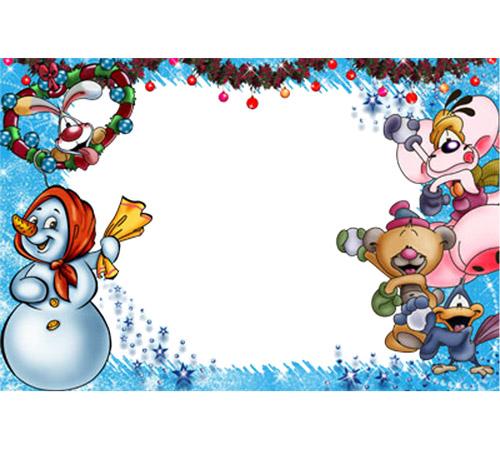 Рамки с героями мультфильмов: Зимние забавы