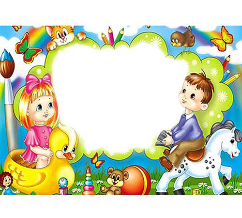 Детские рамки для фотошопа: Детские игры