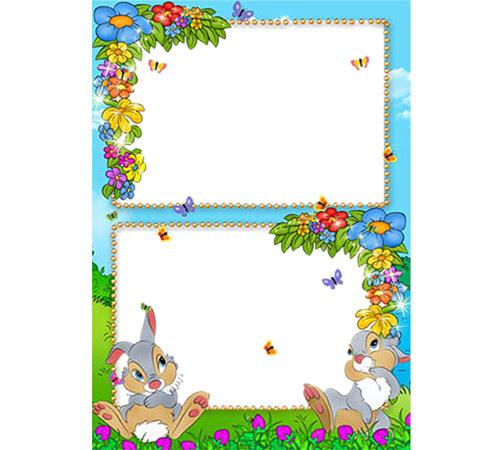 Детские рамки для фотошопа: Вашим зайчикам