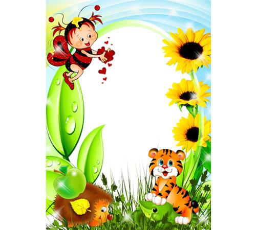 Детские рамки для фотошопа: Веселая пчелка