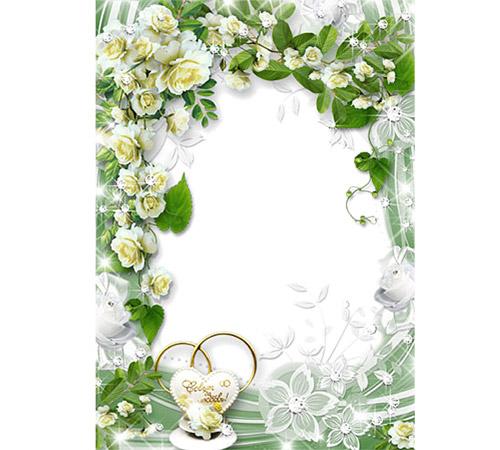 Праздничные рамки для фотошопа: Совет да Любовь!