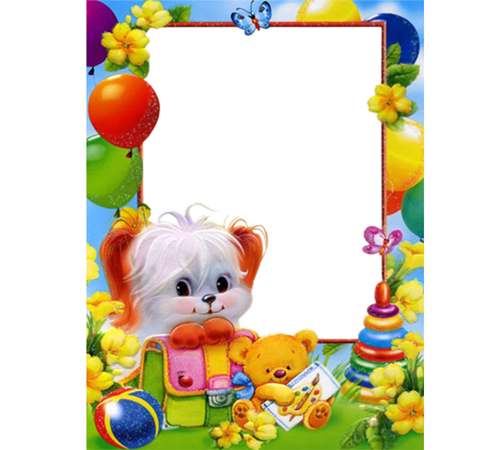 Детские рамки для фотошопа: Забавный щенок