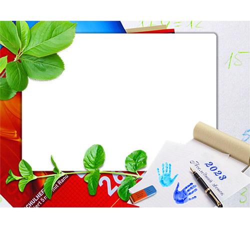 Детские рамки для фотошопа: Последний звонок 2020
