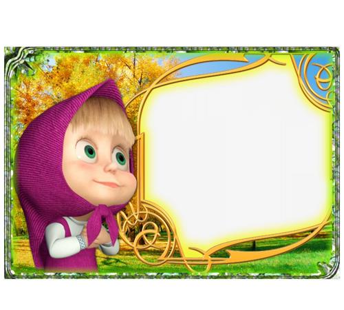Рамки с героями мультфильмов: Маша из мультика