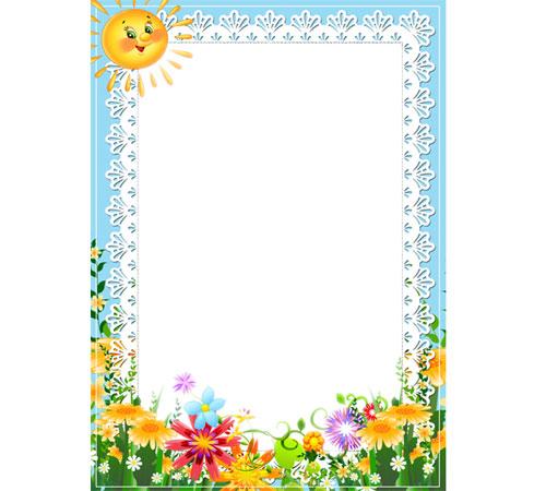 Детские рамки для фотошопа: Улыбка солнышка