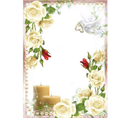 Праздничные рамки для фотошопа: Свадебные свечи